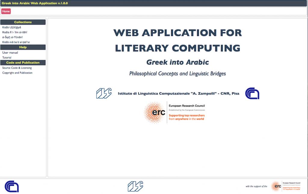 G2A Web APP