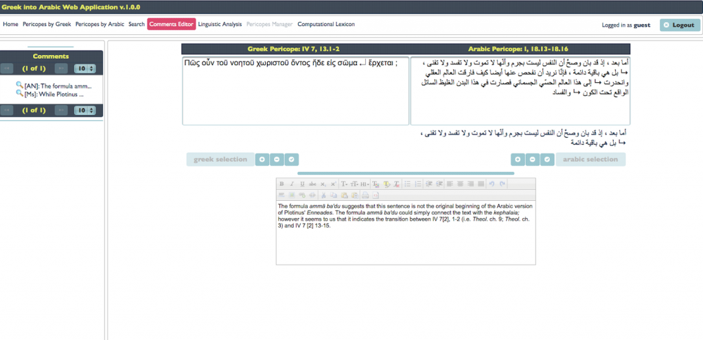 g2a-webapp-comments-editor