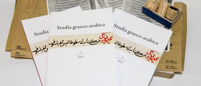 Studia graeco-arabica 7 – Subscription orders