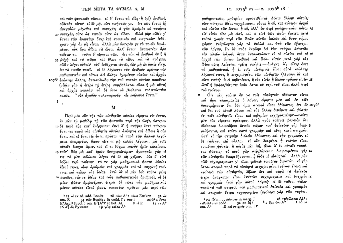 a lecture by Concetta Luna p.7